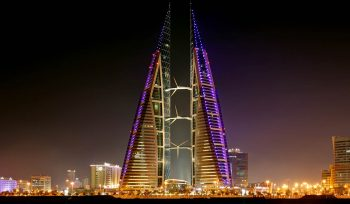 VatMan Gulf image of Bahrain VAT