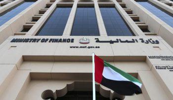 Ministry of Finance UAE GCC Prepare