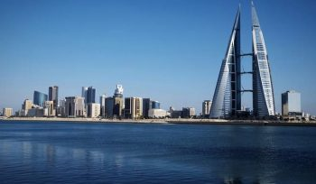 Bahrain VAT